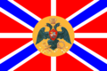 Flag of the chief of the General Staff (Russian Empire) 1883.png