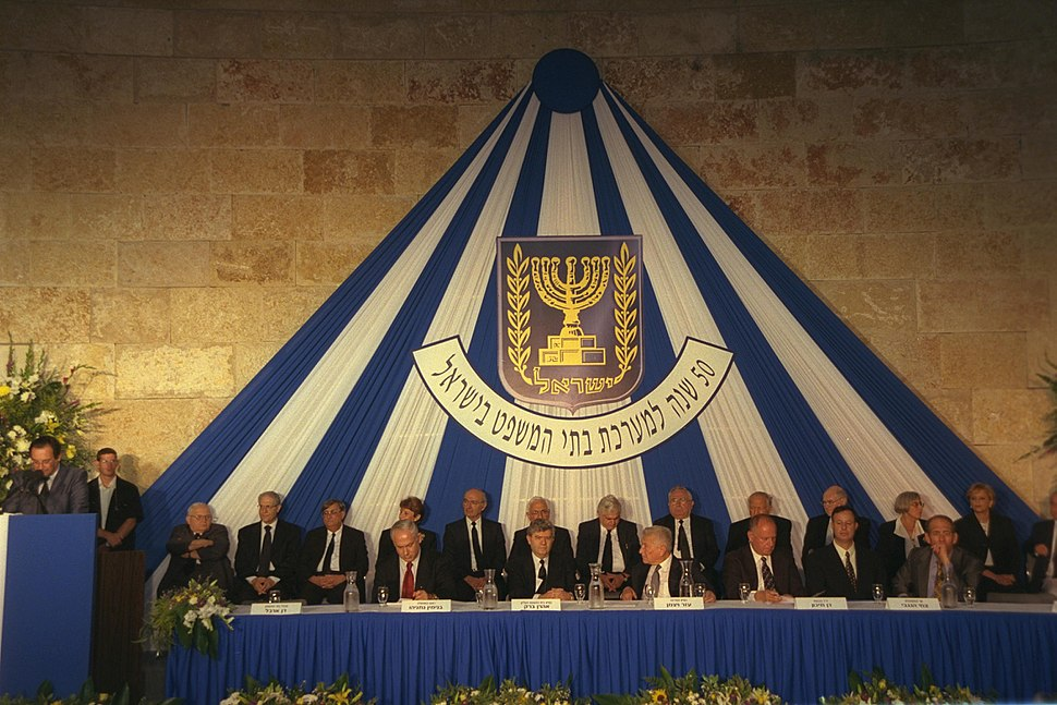Flickr - Government Press Office (GPO) - A CEREMONY MARKING 50 YEARS OF LAW HELD AT THE SUPREME COURT IN JERUSALEM