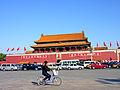 Flickr - archer10 (Dennis) - China-6117.jpg