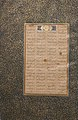 Folio from a Mantiq al-tair (Language of the Birds) MET sf63-210-8r.jpg