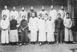 Tungusic peoples - Image: Foochow Manchu