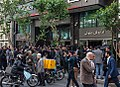 Foreign exchange market of Tehran, 9 April 2018 (10435).jpg