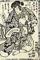 Fujiwara no Sumitomo.jpg