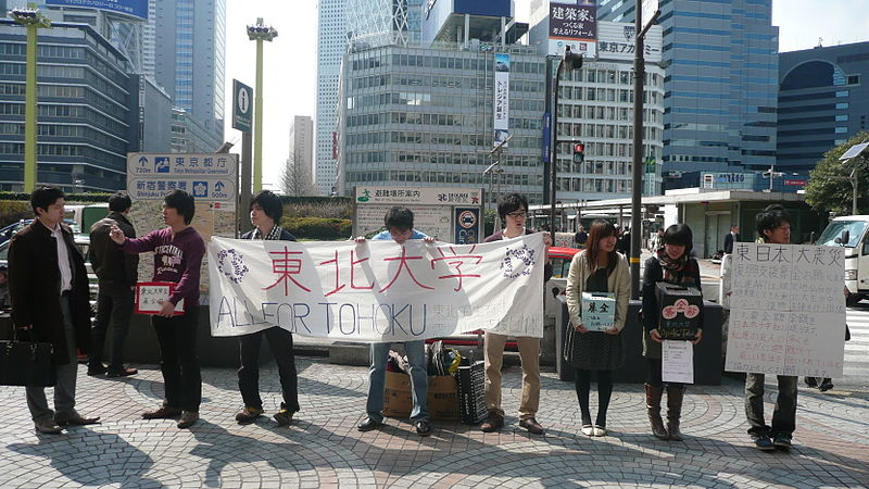 File:Fundraiser for victims of the Tohoku Earthquake 1.JPG