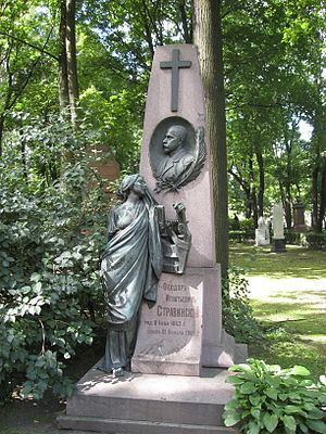 Fyodor Stravinsky - Tomb of Fyodor Stravinsky in Tikhvin Cemetery in Saint Petersburg