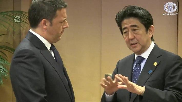 40th G7 summit
