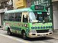 GA7282 Hong Kong Island 37A 04-01-2018.jpg