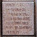 Gedenktafel Siegmunds Hof 11 (Hansa) Adass Jisroel 11.jpg