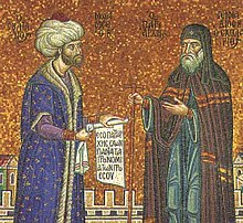Byzantine mosaic of two men
