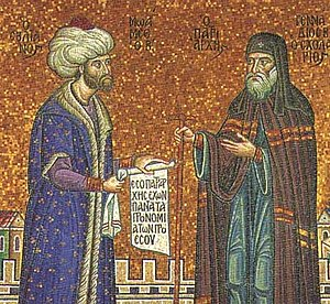 Rum Millet - Sultan Mehmed II and the Patriarch Gennadios II. Mehmed II allowed the Ecumenical Patriarchate to remain active after the fall of Constantinople in 1453.