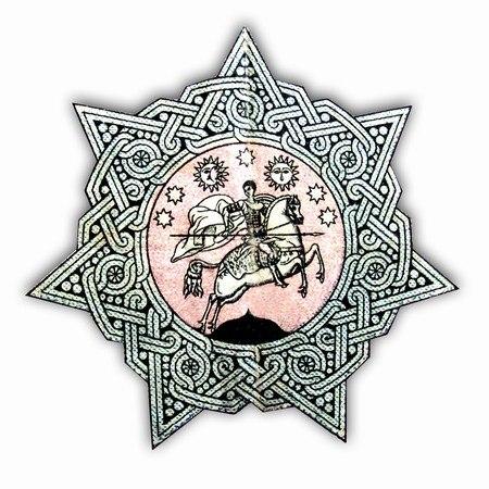Georgia COA 1918-1921