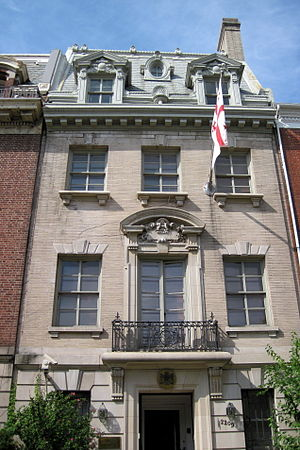 Embassy of Georgia in Washington, D.C. - Image: Georgian Embassy US