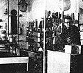Gift shop inside Concord station, 1962.jpg