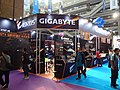 Gigabyte Technology booth, Taipei IT Month 20181201a.jpg