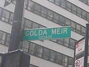 Golda Meir Square a New York, a sud di Times Square