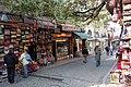 Grand Bazaar, Istanbul, 2007 (03).JPG