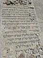 Grave of Rabbi Shneur Zalman Fradkin.jpg