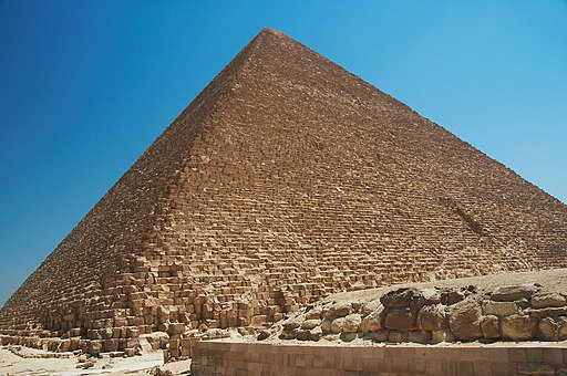 Great Pyramid of Giza - 20080716a