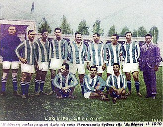 Greece national football team - Greek squad for the 1920 Olympics.
