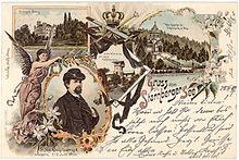 Postkarte, 1896 (Quelle: Wikimedia)