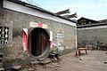 Guangfeng Shidu 2013.04.13 11-51-13.jpg