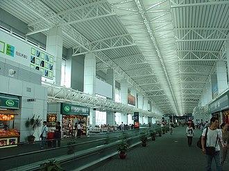 Guangzhou Baiyun International Airport - Image: Guangzhou Baiyun International Airport Departure Lounge