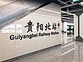 Guiyangbei Railway Station Line 1 GYURT.jpg