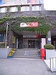 Gwangju Buk-gu office Post office.JPG