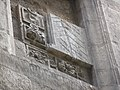 Hôtel de Montcalm (Montpeller) - Detall façana - 2.jpg