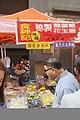 HK 上環 Sheung Wan 摩利臣街 Morrison Street 永樂街 Wing Lok Street public square 假日行人坊 Holiday bazaar November 2018 SSG 12.jpg