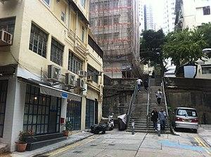 Po Hing Fong - Image: HK 上環 Sheung Wan 普慶坊 20 Po Hing Fong 磅巷 Pound Lane outside stairs Jan 2012