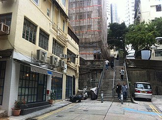Po Hing Fong - Image: HK 上環 Sheung Wan 普慶坊 20 Po Hing Fong 磅巷 Pound Lane outside stairs Jan 2012