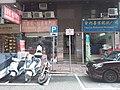 HK 上環 Sheung Wan 蘇杭街 Jervois Street shop August 2018 SSG 16.jpg