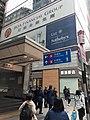 HK 中環 Central 德輔道中 33 Des Voeux Road building MTR Station entrance Douglas Street January 2020 SS2 06.jpg