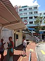 HK 元朗西巴士總站 Yuen Long West BT Bus Terminus 安達坊 On Tat Square KMBus 968 stop sign July 2016 DSC.jpg