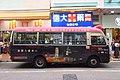 HK 荃灣 Tsuen Wan 川龍街 Chuen Lung Street July 2018 IX2 shops n minibus.jpg