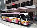 HK 香港電車遊 Tram tour view 銅鑼灣 Causeway Bay 軒尼詩道 Hennessy Road Bank of China Hong Kong July 2019 SSG 06.jpg