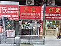 HK 香港電車 Hongkong Tramways 德輔道中 Des Voeux Road Central the Tram 120 view July 2019 SSG 07.jpg