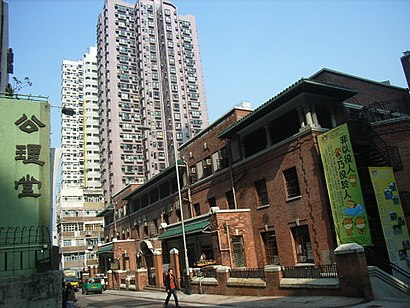 How to get to 必列者士街 with public transit - About the place