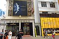 HK CWB 銅鑼灣 Causeway Bay 啟超道 Kai Chiu Road April 2018 IX2 粵港澳湛周生生 CSS Jewellery shop 02.jpg