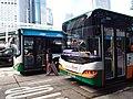 HK Central 中環巴士總站 Edinburgh Place City Hall 新巴 New Bus Route 13 Stop December 2019 SSG 01.jpg