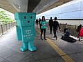HK Central Elevated Walkway 干諾道中 Connaught Road footbridge 寶易存 Boxful outdoor promotion staff Dec-2015 DSC 009.JPG