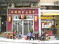 HK History Central Stanuton Street Ghost Festival organizer a.jpg