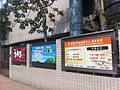 HK Kwun Tong Tsui Ping Road 基督教家庭服務中心 Christian Family Service Centre banners March-2012 Ip4.JPG