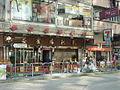 HK LCK Lai Chi Kok Road Shanghai Street Mahjong School.JPG
