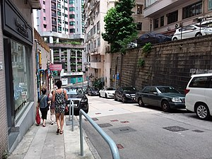 HK Mid-levels 巴丙頓道 Babington Path September 2018 SSG 06.jpg