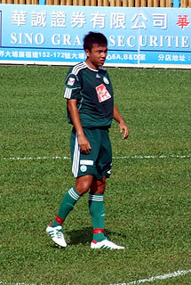 Chan Yuk Chi