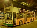 HK Queensway 金鐘地鐵站(東)巴士總站 Admiralty MTR Station (East) Bus Terminus Oct-2013 NWFBus 590 body.JPG