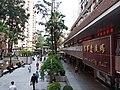HK SSP 荔枝角 Lai Chi Kok 美孚新邨 Mei Foo Sun Chuen 萬事達廣場 Mount Sterling Mall and park February 2019 SSG 11.jpg
