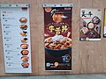 HK SW 上環 Sheung Wan 德輔道中 188 Des Voeux Road Central Golden Centre shop Yoshinoya Restaurant posters after the war January 2020 SSG 01.jpg